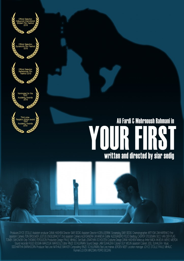 your_first_2013
